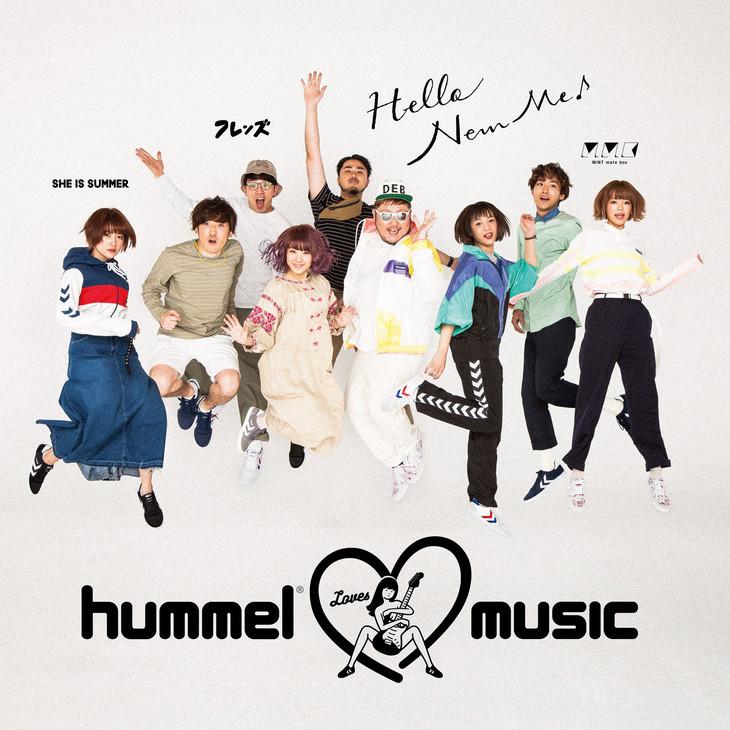 「hummel loves music」メインビジュアル