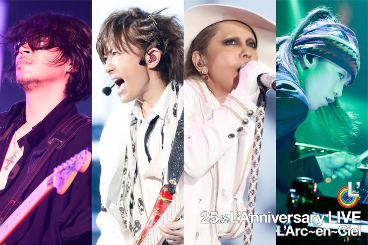 「25th L'Anniversary LIVE」告知ビジュアル