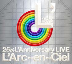 「25th L'Anniversary LIVE」CD初回プレス分ジャケット