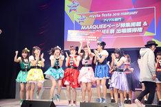 雑誌「MARQUEE」の特集ページ掲載およびアイドルイベント「MARQUEE祭」の出演権を賭けたバトル優勝したTOY SMILEY。(写真提供:mysta)