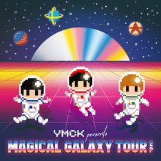 YMCK「Magical Galaxy Tour EP」ジャケット