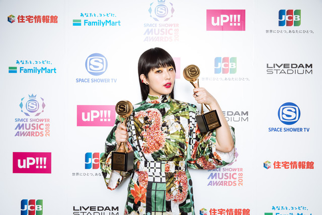 DAOKO×米津玄師「打上花火」で「SONG OF THE YEAR」を受賞したDAOKO。