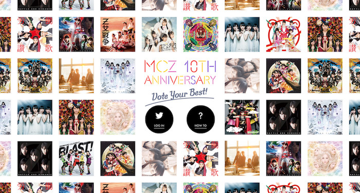「MCZ 10TH ANNIVERSARY ~Vote Your Best!~」