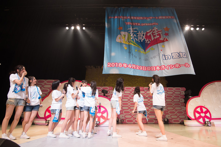 AKB48チーム8の4周年公演発表時の様子。(c)AKS