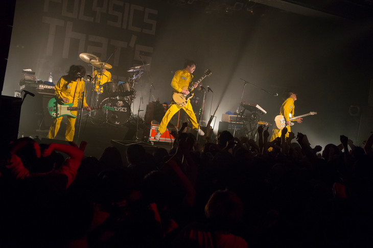 "POLYSICS「結成20周年記念TOUR ""That's Fantastic!"" ~Hello! We are New POLYSICS!!!!~」東京・LIQUIDROOM公演の様子。(撮影:緒車寿一)"