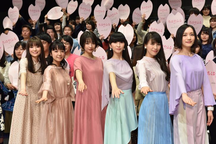 「ちはやふる -結び-」イベントの様子。左から優希美青、上白石萌音、広瀬すず、かしゆか、あ~ちゃん、のっち。