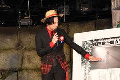 尾田栄一郎のクセ字について語る、渡部秀。