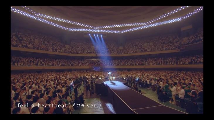 有安杏果「ココロノセンリツ ~feel a heartbeat~ Vol.1.5」トレイラー映像のワンシーン。