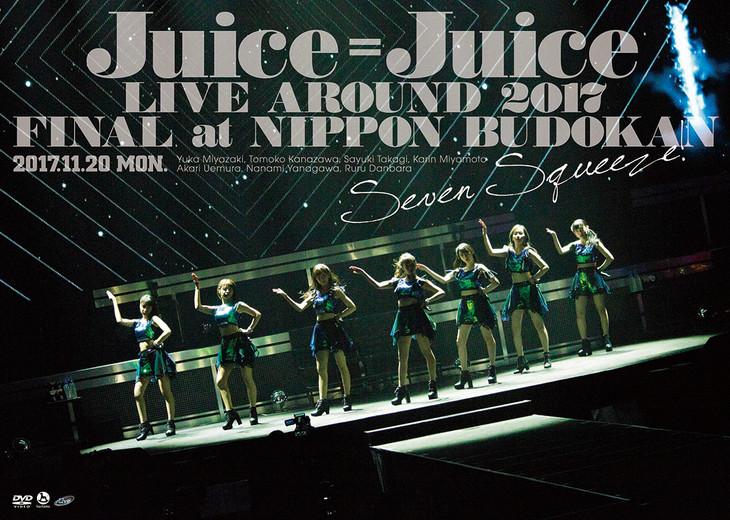 Juice=Juiceが「SEXY SEXY / 泣...