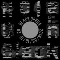 「Hole On Black」ロゴ