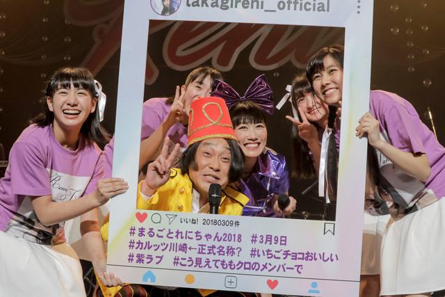 高城れに、永野、3B junior。(Photo by HAJIME KAMIIISAKA)