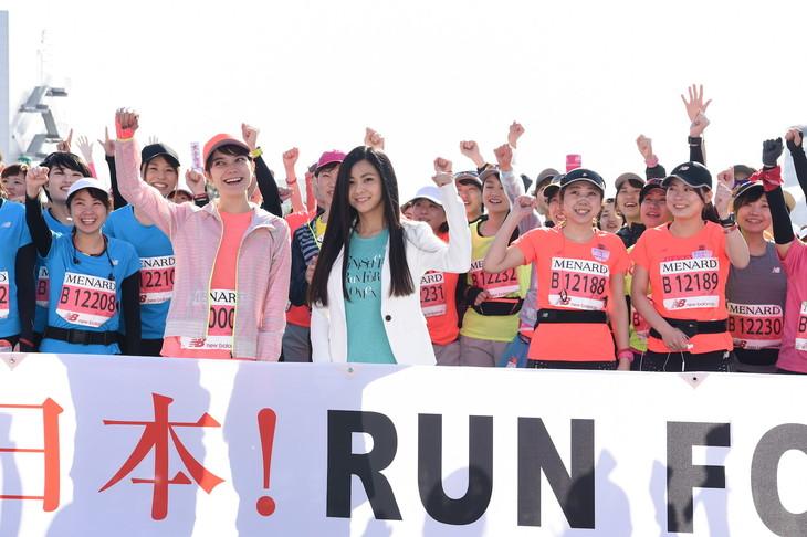 「名古屋ウィメンズマラソン」の様子。