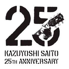 斉藤和義デビュー25周年ロゴ
