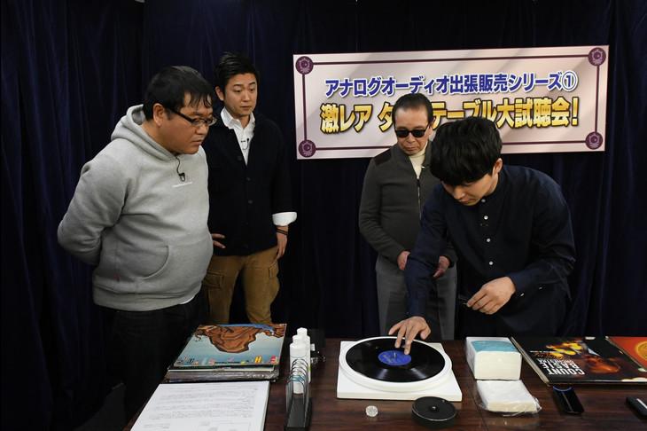 「タモリ倶楽部」3月16日放送回より。 (c)テレビ朝日