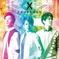 TSUKEMEN「X」ジャケット