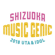 「SHIZUOKA MUSIC GENIC」ロゴ