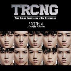 TRCNG「SPECTRUM」初回限定盤Aジャケット