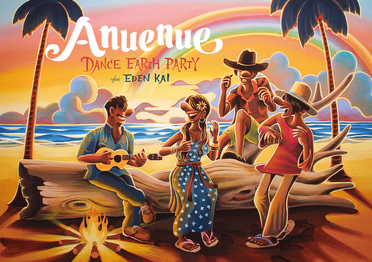 DANCE EARTH PARTY「Anuenue」豪華盤ジャケット