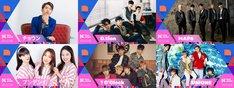 「KCON 2018 JAPAN」コンベンションステージ出演アーティスト第1弾告知画像