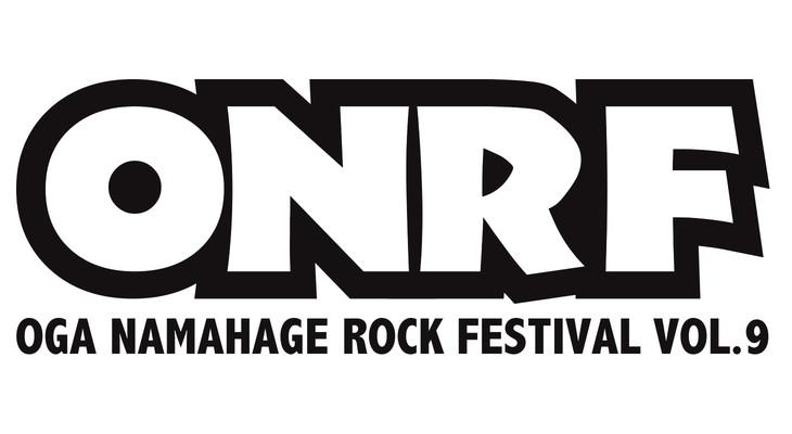 「OGA NAMAHAGE ROCK FESTIVAL vol.9」ロゴ