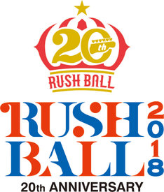 「RUSH BALL 2018 20th ANNIVERSARY」ロゴ