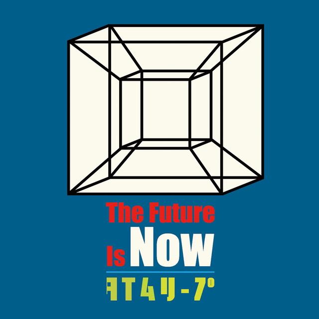 ストレイテナー「The Future Is Now / タイムリープ」ジャケット
