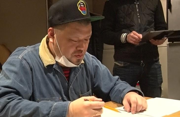 くっきー(野性爆弾) (c)日本テレビ