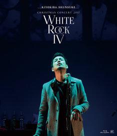 """清木場俊介「CHRISTMAS CONCERT 2017 """"WHITE ROCK IV""""」Blu-rayジャケット"""