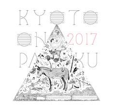 「京都音楽博覧会2017 IN 梅小路公園」ジャケット