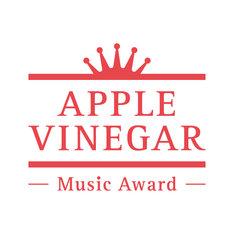 「APPLE VINEGAR -Music Award-」ロゴ