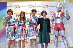 左からKaede、Nao☆、Megu、省エネの山川さん、ウルトラマン。