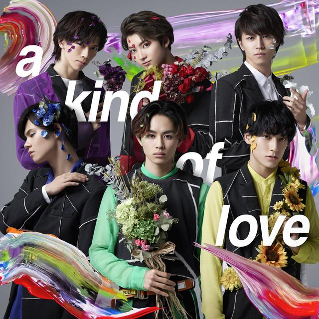 超特急「a kind of love」通常盤ジャケット