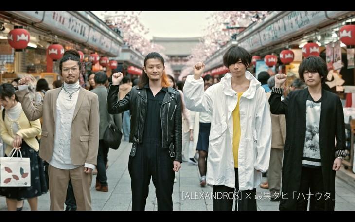 東京メトロ「Find my Tokyo.」のキャンペーンCM「浅草 ワクワクする遊びが生まれ続ける」編に出演した[ALEXANDROS]。