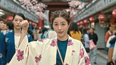 東京メトロ「Find my Tokyo.」のキャンペーンCM「浅草 ワクワクする遊びが生まれ続ける」編のワンシーン。