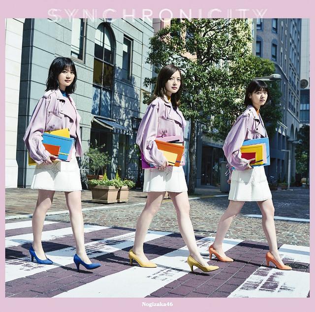 乃木坂46「シンクロニシティ」初回限定盤Type-Aジャケット