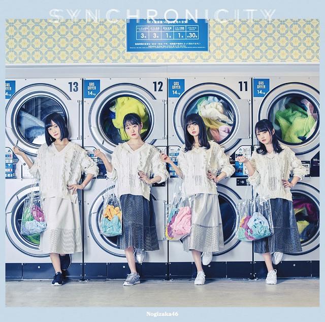乃木坂46「シンクロニシティ」初回限定盤Type-Bジャケット