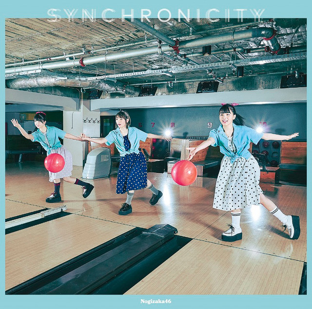 乃木坂46「シンクロニシティ」初回限定盤Type-Cジャケット