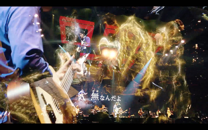 福山雅治「零 -ZERO-」MVのワンシーン。