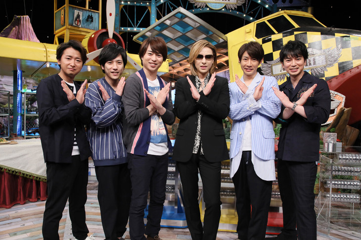 YOSHIKI「嵐にしやがれ」で即興演奏、櫻井は「膝から崩れ落ち ...