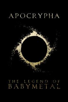 「APOCRYPHA: THE LEGEND OF BABYMETAL」表紙