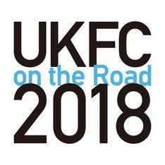 「UKFC on the Road 2018」ロゴ