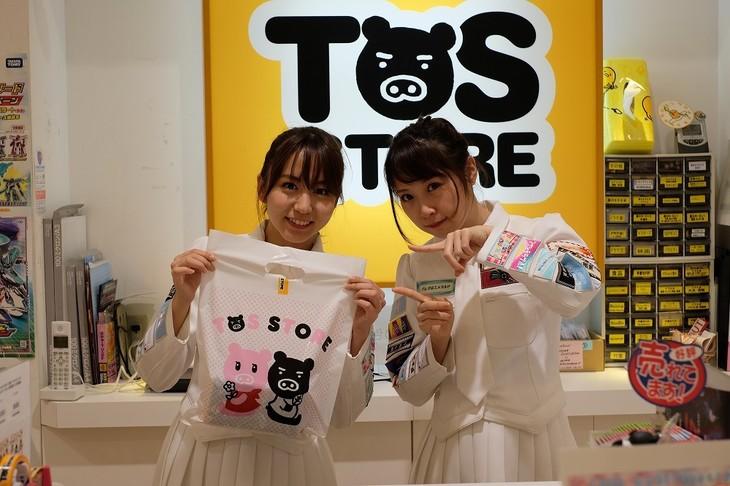 左からSKE48の大場美奈と高柳明音。 (写真提供:エイベックス)