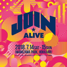 join alive に alexandros the birthday トータス松本ら8組 音楽