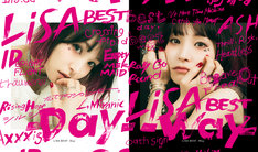 LiSA「LiSA BEST -Day- & LiSA BEST -Way-」完全限定盤ジャケット