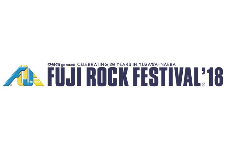 「FUJI ROCK FESTIVAL'18」ロゴ