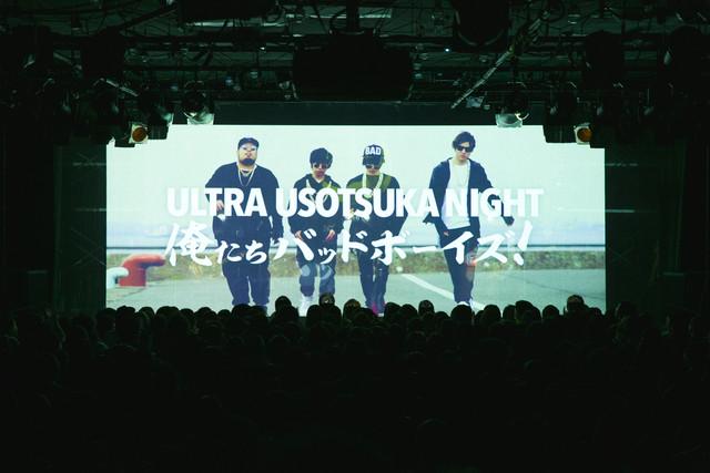 ウソツキ「ULTRA USOTSUKA NIGHT~俺たちバッドボーイズ!~」東京・LIQUIDROOM公演の様子。(撮影:山野浩司)