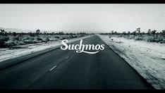 Suchmos「808」ミュージックビデオのワンシーン。