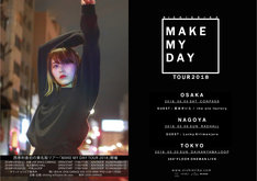 "「西恵利香 presents. ""MAKE MY DAY TOUR2018""」告知画像"