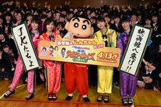 ももいろクローバーZ、野原しんのすけ、蒲田女子高等学校生徒。
