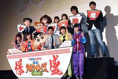 映画「映画クレヨンしんちゃん 爆盛!カンフーボーイズ ~拉麺大乱~」舞台挨拶登壇者